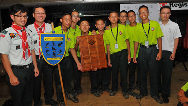 National Patrol Camp Challenge Shield